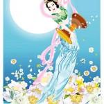 Chinese Moon Goddess of Immortality (Source:Wikipedia)